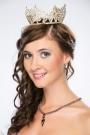 Мы объявляем победительницу конкурса Мисс Страна Красоты!