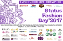 Уфа, встречай Status Fashion Day 2017!