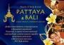 Pattaya&Bali (Паттайа&Бали), салон тайского и балийского массажа