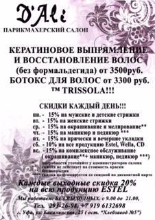 дали 191015