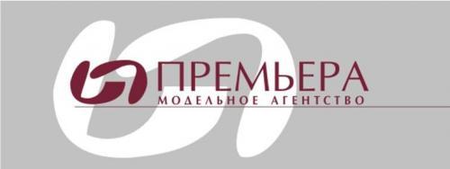 logo_premiera1
